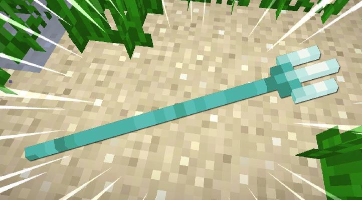 ▷ Minecraft: cómo conseguir el tridente