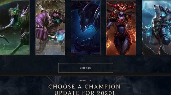 League Of Legends Rework List 2020.League Of Legends Now The Players Can Vote On Champion